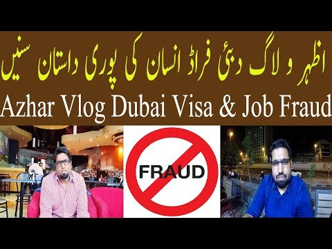 Azhar Vlog Dubai Fraud About Jobs & Visas - Don't Trust On Any Vloggers - September 2018