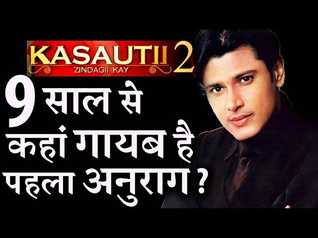 Kasauti Zindagi Kay : Why Cezanne Khan is Missing from TV for the past 9 years