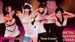 "Brown Eyed Girls (브라운 아이드 걸스) - ""Eojjeoda/How Come (어쩌다…"
