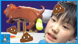 강아지 똥 지켜라! 응가 나의 것 챌린지 ♡ 강아지 똥 보드 게임 놀이 DOGGIE DOO! Pooping Dog Board Game | 말이야와친구들 MariAndFriends