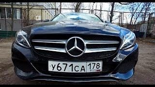 Новый Mercedes c250 w205! Из салона в сервис ! Сдать или оставить авто ?
