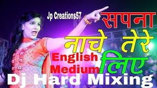 Sapna chaudhary new dj song | english ...
