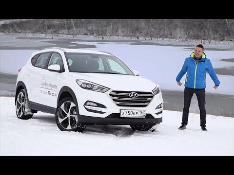 Hyundai Tucson 2015 Тест-драйв. Игорь Бурцев