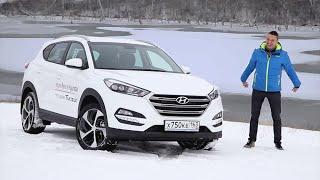 Тест Хендай Туссан 2016-2017 в новом кузове фото видео, цена Hyundai Tucson характеристики отзывы
