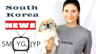 Южная Корея Новости от 18.03.17 ☯ K-POP NEWS + Starbucks + Lotte World Tower