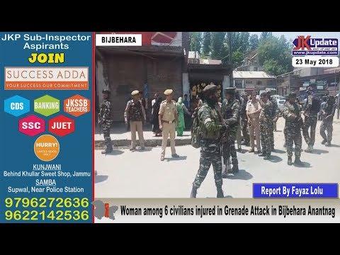 Jammu Kashmir News Round Up 23  May  2018
