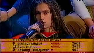 "Децл на ТНТ ""12 негритят"" (2004)"