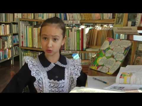 Изображение предпросмотра прочтения – ЭвелинаШнуренко читает произведение «Болтунья» А.Л.Барто
