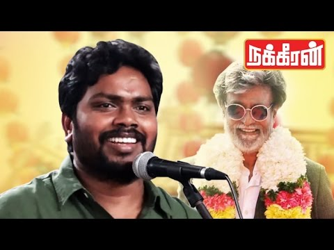 Kabali Exclusive : Pa Ranjith answers for all Political Questions (Must watch)