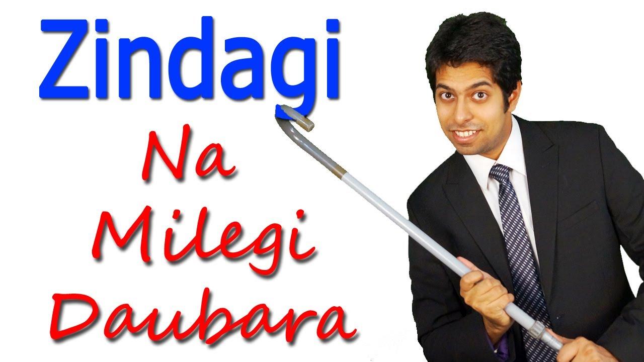 Zindagi Na Milegi Dobara Enjoy The Journey Success Motivational
