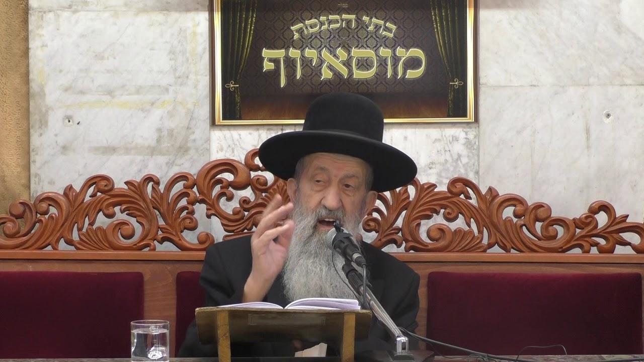 הרב בן ציון מוצפי שליטא  דיני משא ומתן בבין המיצרים