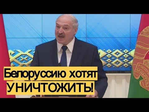 Срочное заявление Лукашенко