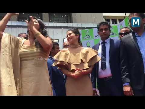 Sunny Leone at Kochi | Mathrubhumi