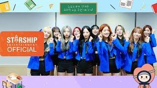 [Special Clip] 우주소녀(WJSN) - 2019 수능 응원영상