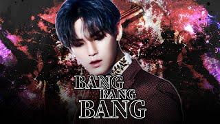 BIGBANG (빅뱅) - 뱅뱅뱅 (BANG BANG BANG) COVER | 세븐틴 커버보컬팀 헤헷, 이런