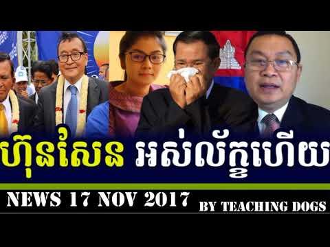 Khmer Radio News KPR Khmer Post Radio Evening Friday 11/17/2017