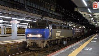 JR貨物 2081レ EF200-18@山陽本線・広島駅(2018.01.06)