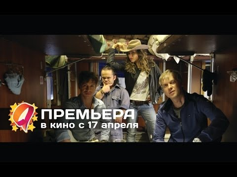 Epson Россия