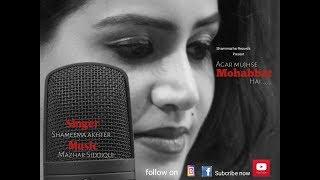 Agar mujhse Mohabbat Hai | Shameema akhter | Mazhar siddiqui | Lata mangeshkar | madan mohan
