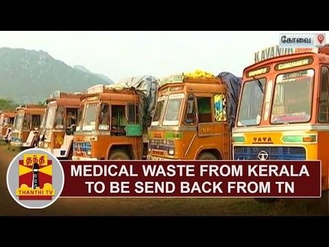 Detailed Report | Medical Waste from Kerala to be send back from Tamil Nadu | Thanthi TV