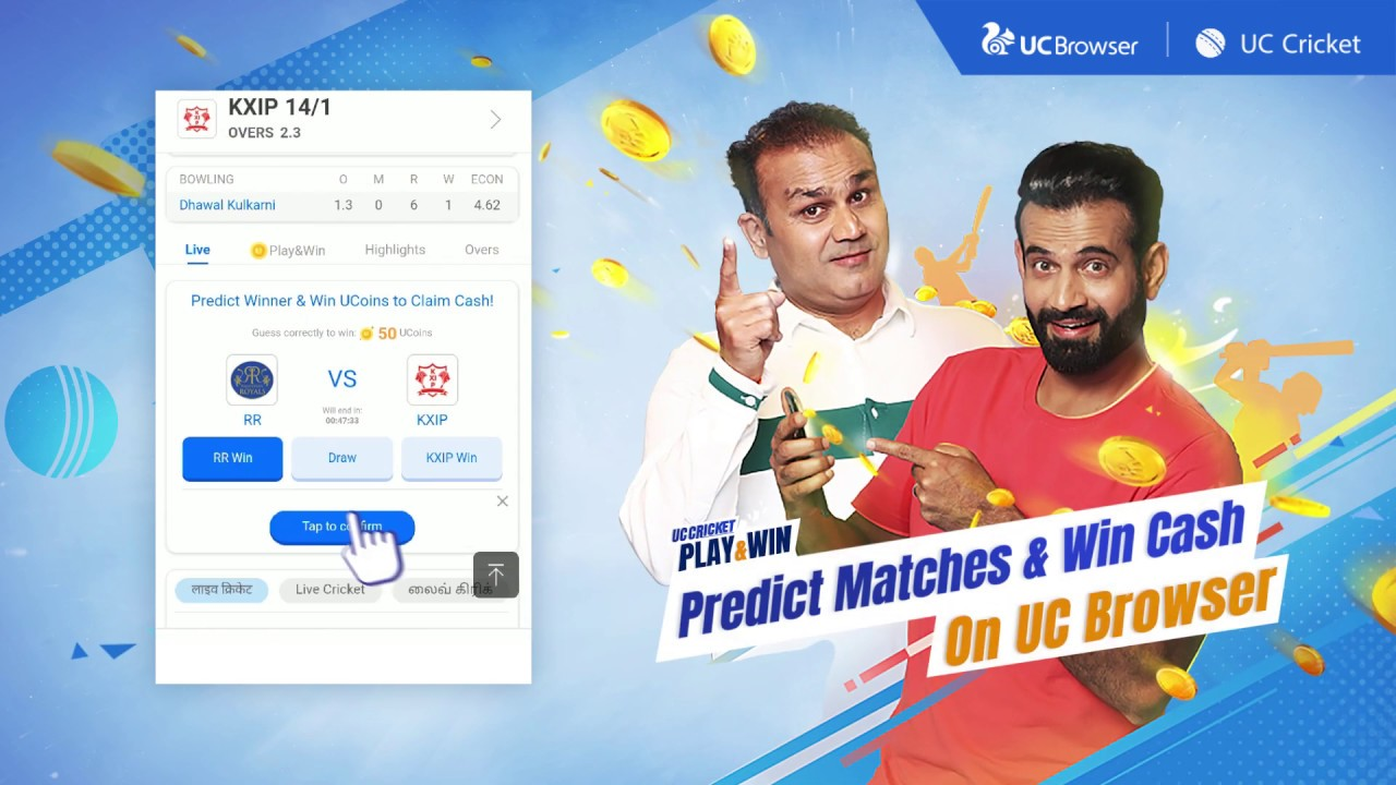 UC Cricket Play&Win | Virender Sehwag | Irfan Pathan | Match Prediction |  IPL 2019