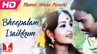 Bhoopalam Isaikkum | ILAYARAJA HITS | THURAL NINNU POOCHI | Full HD | K. Bhagyaraj, Sulakshana