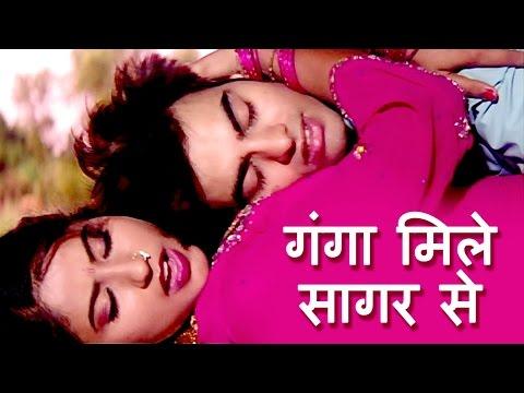 Ganga Mile Sagar Se | Hot Gunjan Singh | New Bhojpuri Hot Movies 2016 | BhojpuriHits