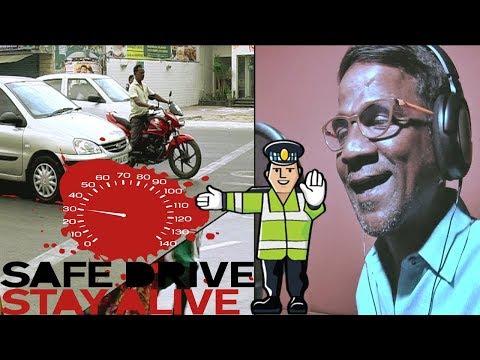 Gana Bala Traffic awareness Song by Chennai Police | #GanaBala | #Chennai Police