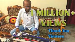 Mere Rashke Qamar Banjo Cover by ( Ustad Yusuf Darbar )7977861516