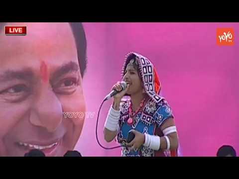 Mangli Songs 2018 | Latest Telangana Folk Songs | TRS Pragati Nivedana Sabha | YOYO TV Channel