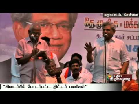 DMK & ADMK Culture of Corruption in Indian Politics,says Sitaram Yechury (CPM)