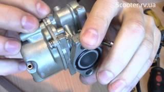 TACT-16 AF05E Обзор не оригинального карбюратора Scooter.rv.ua