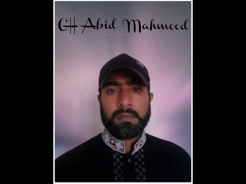 CH Abid Mahmood -  Pakistani Punjabi Folk Pothwari Sher Music