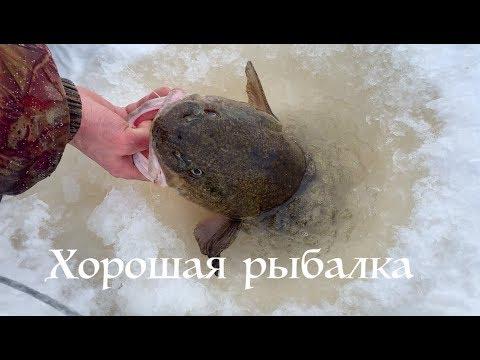 Хорошая Рыбалка 2019