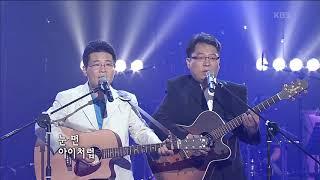 둘다섯 - '긴 머리 소녀' [KBS 콘서트7080, 20060520] | Dooldaseot