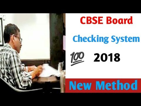 CBSE Board copies checking system 2018