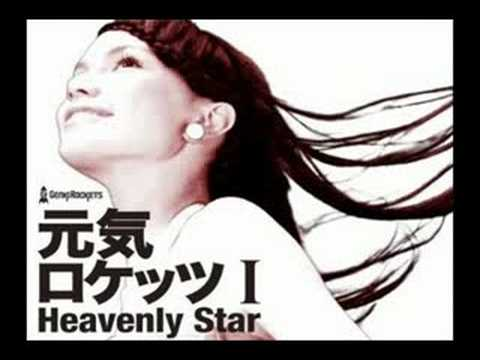 05 Heavenly Star