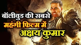 Akshay Kumar SIGNS YRF'S BIG BUDGET Period Drama Film | Breaking News