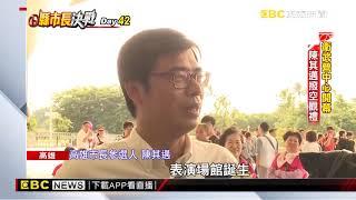 衛武營藝術中心開幕 總統主持陳其邁全程觀禮