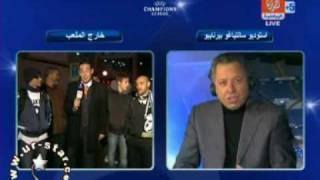 تحليل مباراة ريال مدريد و آسي ميلان .. الجزء 3