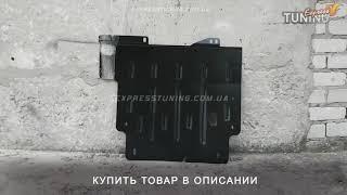 видео Тюнинг заднего стабилизатора Додж Калибр / Джип Компас