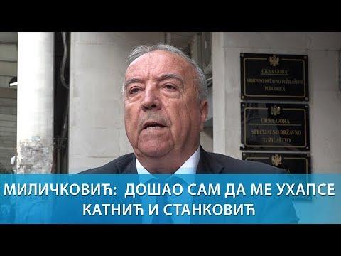 ИН4С: Миличковић спреман за хапшење уколико се докаже да је лажно оптужио премијера