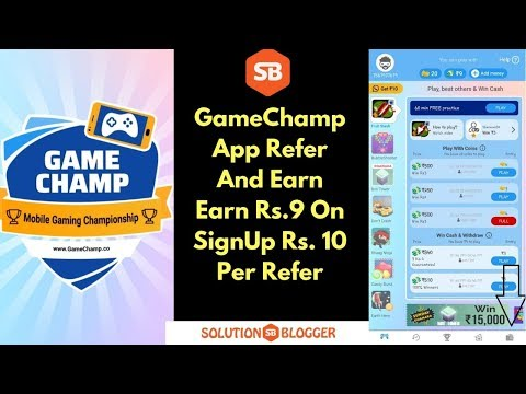GameChamp App Refer And Earn Rs 10 | Referral Code
