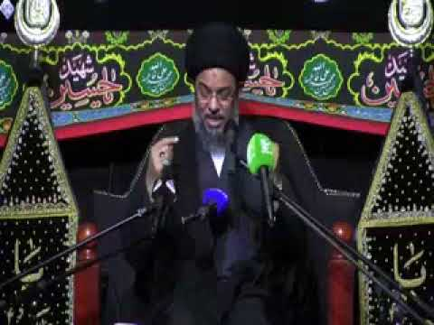 04 Majlis 04 Muharram 1439 2017 Maulana Aqeel Ul Garavi