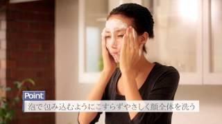 肌を清潔にすることは、スキンケアで重要なポイント。くすみ、ニキビ、...