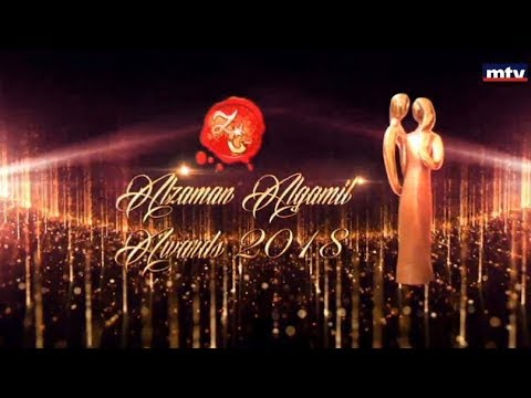 Alzaman Algamil Awards 2018 - 23/03/2018