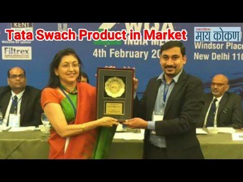 Filter 1 liter water in 3 paise (Young Entrepreneur - Sunil Dhole) | सुनील ढोले युवकांना आदर्श