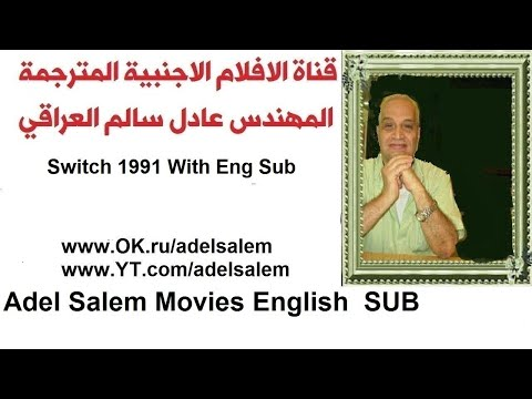 Switch 1991   YouTube With Eng Sub