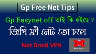 27-08-2017 Update Gp Free net l Again Gp free Net on Your Android Mobile 2017