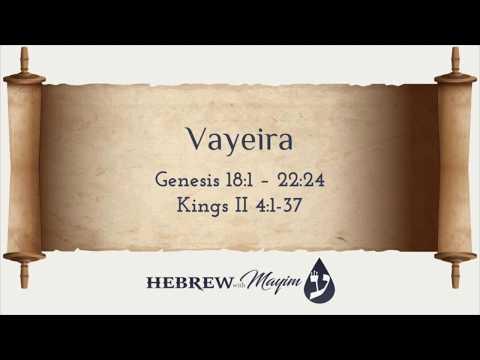 04 Vayeira, Aliyah 1 troped - Learn Biblical Hebrew